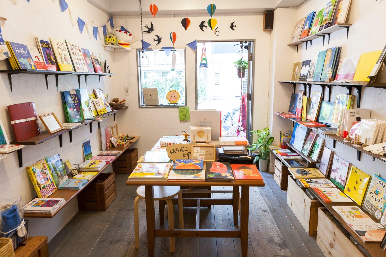 Storie di libri i libri accoglienti di rieti libreria moderna